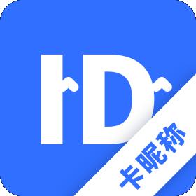 卡昵称app最新版v1.0.0 手机版