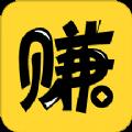 小欧任务赚钱app最新版v1.0.0 红包版