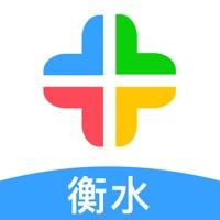 衡水人社app官方版v1.1.6 ios版