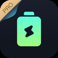 电池保护大师app最新版v1.0 安卓版