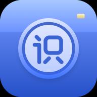 识物大师app手机版v1.0.0 安卓版