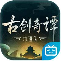 古剑奇谭木语人破解版v0.0.30.0
