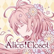 Alice Closet爱丽丝的衣橱中文破解版v1.0.827 最新版
