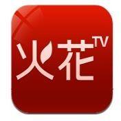火花影视大全app无广告版v2.3.0 纯净版