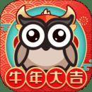 映客直播app安卓版v8.1.90 手机版