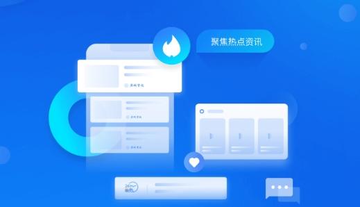 津滨海app苹果版
