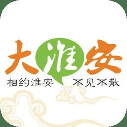 大淮安app手机版v1.2 最新版