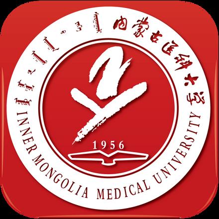 内蒙古智慧医大(内蒙古医科大学)最新版v3.11.10 安卓版