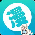 爱漫岛破解版v1.0 最新版