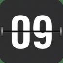 翻页时钟app中文版破解版v2.5.1 最新版