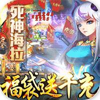 幻世英雄福袋送千充版v2.0.16 最新版