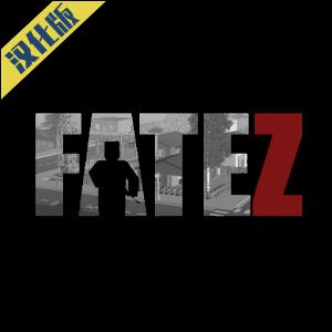 FateZ僵尸生存破解版修改器版v0.161 汉化破解版