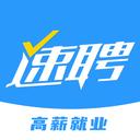 斗角速聘高薪就业app最新版v1.3.3 手机版