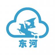 云上东河客户端v1.0.8 最新版