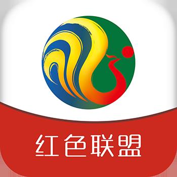 智慧乌达app最新版v5.2.0 安卓版