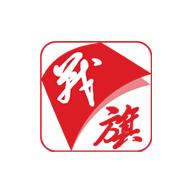 战旗(退役军人平台)最新版v1.0 安卓版
