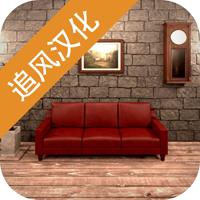 地下室逃脱汉化版v1.10.2 追风汉化版