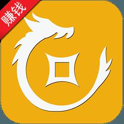 Discover任务赚钱app红包版v1.0 安卓版