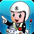 广州交警(广州出行易)违章处理app最新版v5.0 安卓版
