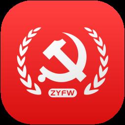 思明志愿者服务平台官方版v1.1.3 手机版