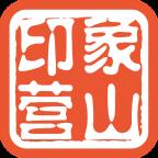 印象营山app安卓版v5.2.0 手机版