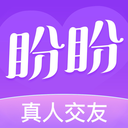 盼盼交友app免费版v1.0.1 最新版