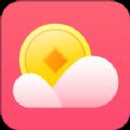 开薪天气app安卓版v1.0.15 红包版