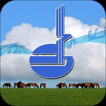 锦绣镶黄旗app官方版v1.0.3 最新版