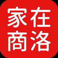 家在商洛app安卓版v6.9.2 最新版