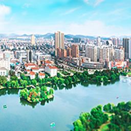中国马鞍山移动办公平台手机版v1.0.8 最新版
