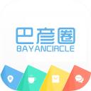 巴彦圈app最新版2021v1.0.36 安卓版