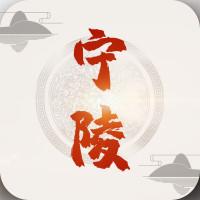 云上宁陵app安卓版v2.4.7 最新版