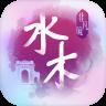 水木非凡境app(清华大学虚拟校园)v1.0.181 安卓版