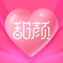 甜颜交友app安卓版v1.0.1 手机版