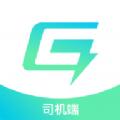 吉时换电app安卓版v1.0.0 最新版