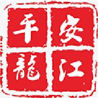 平安龙江实名认证app官方版v2.1.2 安卓版