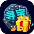 指尖寻宝app最新版v1.0.5 手机版