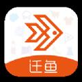 迁鱼生活app手机版v1.2.3 安卓版