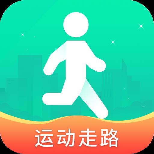 每乐运动走路app赚钱版v1.0 福利版