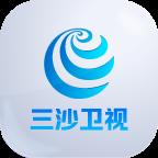 三沙卫视app官方版v1.0.0 最新版