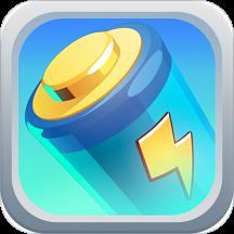省电大师app专业版v1.0.0 免费版