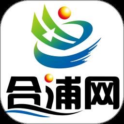 合浦网新闻头条app手机版v1.0.8 官方版
