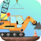 挖掘机总动员手游正版v1.0 最新版
