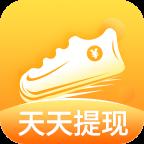 迈步走app走路赚钱版v1.0.2 分红版