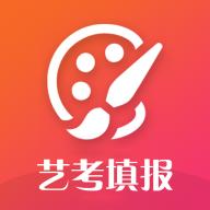 艺考志愿填报软件最新版v1.0.1 安卓版