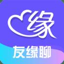 友缘聊app安卓版v1.0 手机版