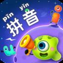 拼音星球app手机版v1.70.00.00 安卓版