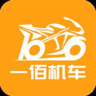 一佰机车app最新版v1.0.0 安卓版