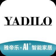 雅帝乐AI智能家居最新版v1.0.0 安卓版
