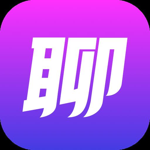 就聊交友app免费版v1.1.1 官方版